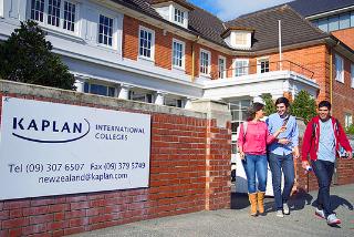 【Kaplan International English】世界中にグループ校を持つKaplanで自分の目的に合わせた効率的な英語学習を!
