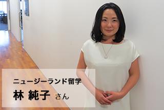 """〜留学体験インタビュー第3弾〜""""真の国際人として活躍できるスキルを身につけられるのが海外就職"""""""